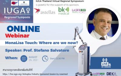 Webinar : IUGA-Thailand Virtual Regional Symposium